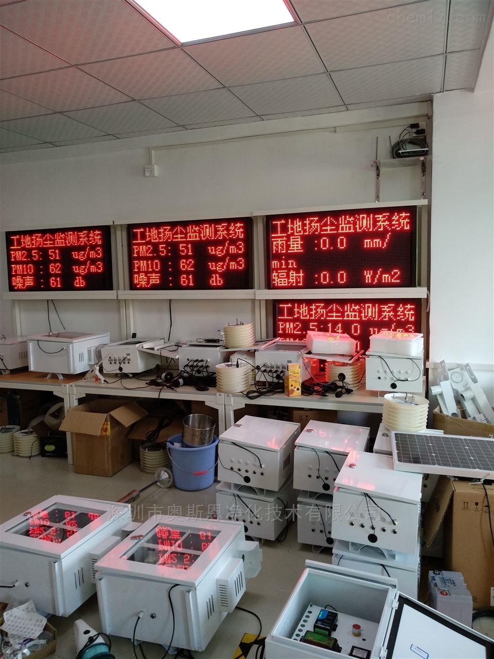 广东工地扬尘实时监测机械设备
