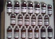 罗汉果皂苷ⅢA1CAS:88901-42-2