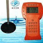 便携HY.HSW-1000数字超声波测深仪