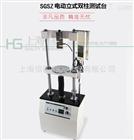 量程0-100N,精度0.5的电动立式双柱测试台