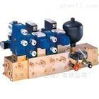 力士乐R901060118模块化阀板系统