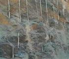 神農架裂石膨脹劑,靜態爆破破碎劑:巖石爆破、礦山開采