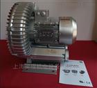 2QB810-SAH07服装设备专用旋涡高压风机