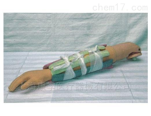 KAJ/H340-上臂骨折模型上肢骨折固定训练模型