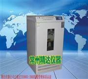 ZWY-2102C小容量立式双层冷冻恒温培养摇床