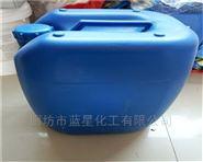 供应优质速效除垢剂