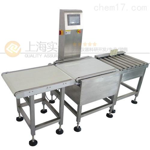 自动检重秤-生产线重量检测设备