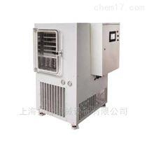 TF-SFD-E冬虫夏草冻干机 虫草低温干燥机