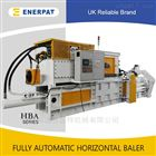 HBA40-7272厂家供应工业垃圾全自动打包机 效能高