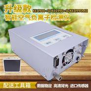 KEC990+II负离子浓度检测仪
