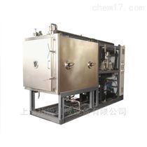 3平方化妆品制药冻干机 冷冻干燥机厂家