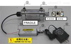 冷阴极紫外消解仪(日本进口)