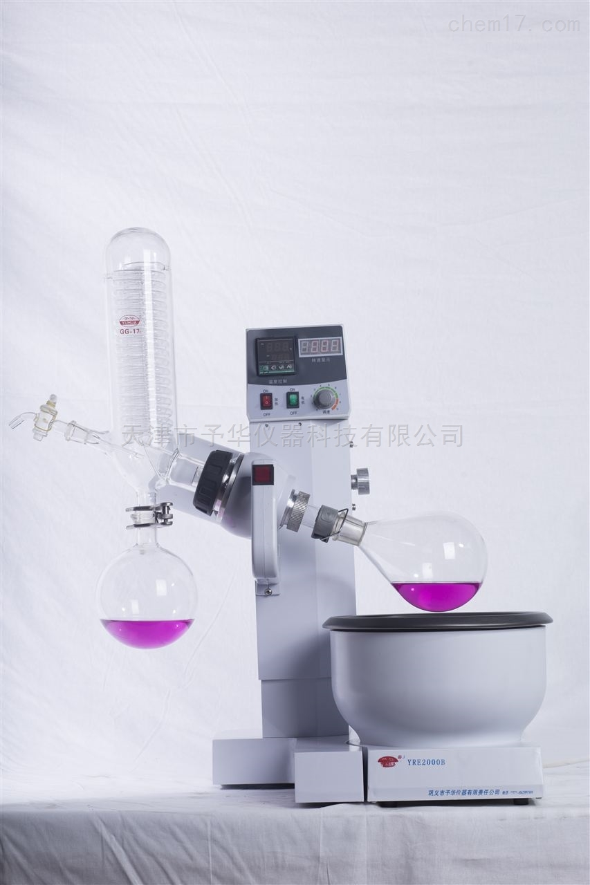 YRE-2000B旋转蒸发仪