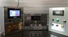 微型加水控制器