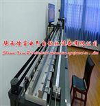 XR-XWQ50型全自动线纹尺检定装置