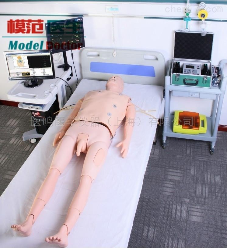 高智能数字网络化ICU(综合)护理技能