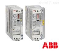 一级代理ABB ACS55系列变频器
