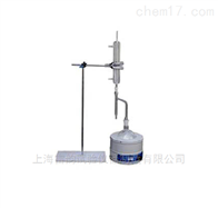 SYD-0612SYD-0612沥青含水量测定仪---参数操作