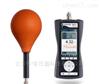 西班牙波控SMP620便携式电磁辐射分析仪