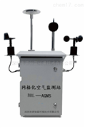 道路环境检测点 空气质量网格化监测站AQM