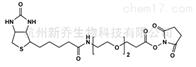 生物素PEG2活性酯596820-83-6 Biotin-PEG2-NHS