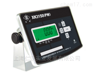 XK3150W系列不锈钢PW-75kg国家防水IP06等级