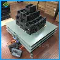 上海2吨地磅秤厂家,1.2*1.2米电子地磅价格
