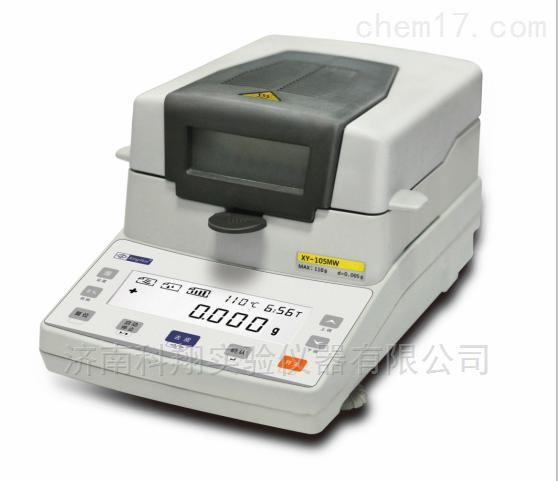 济南KXMW塑料快速卤素水分测定仪