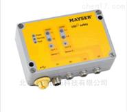 MAYSER超声波传感器 北京志鸿恒拓