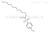 Hydroxy-PEG5-Tos77544-60-6四乙二醇单对甲苯磺酸酯 小分子