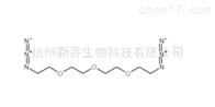 101187-39-7Azido-PEG3-azide 叠氮小分子