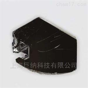 硒化钨钼晶体(百分之99.995) MoWSe2
