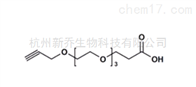 1415800-32-6Propargyl-PEG4-acid 炔基三聚乙二醇丙酸