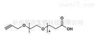 1245823-51-1propargyl-PEG5-Acid 炔基四聚乙二醇丙酸