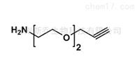 944561-44-8Propargyl-PEG2-amine 炔基二聚乙二醇氨基