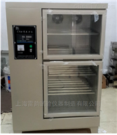 HBY-30CAHBY-30CA砂浆养护箱--参数报价