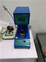 方圆仪器数显液塑限联合测定仪