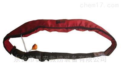 YFDCQY-02腰带手拉自动充气pt、气动膨胀式安卓版带
