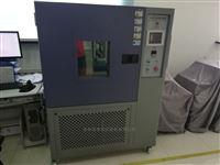 TPL-4000B汽车B柱疲劳试验机