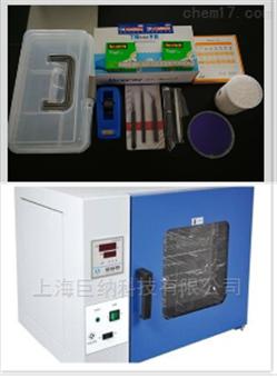 BOXB机械剥离工具套装(高配版)