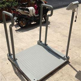 WFL-700D宿衡带斜坡扶手轮椅秤