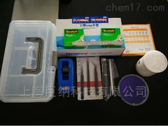BOXA机械剥离工具套装(标准版)