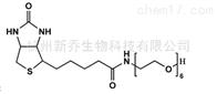 906099-89-6Biotin-PEG6-alcohol生物素六聚乙二醇羟基