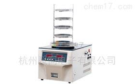 浙江冷冻干燥机FD-1A-50隔板型冻干机