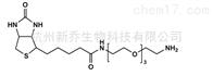 359860-27-8Biotin-PEG3-Amine生物素三聚乙二醇氨基