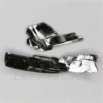二碲化钨晶体(百分之99.995)WTe2