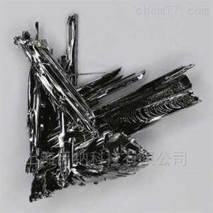 二碲化钼晶体(百分之99.995)1T-MoTe2