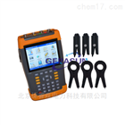 GRSPT907B電能質量分析儀