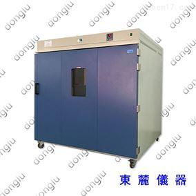 DGG-1700A非标订制立式电热恒温烘箱