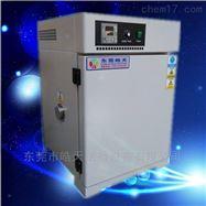 ST-72立式高温烤箱直接厂家定制